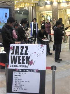 JAZZ WEEK@SAPPORO STAITION