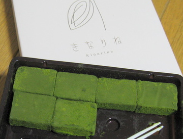 Kitakaro_green_tea_chocolate